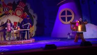 Ёлка Детского радио - Новый год на планете Барбариков (sSs & tdv)(С 28 декабря 2013 года по 7 января 2014 года в большом концертном зале гостиницы «Космос» прошли традиционные..., 2014-01-13T08:01:19.000Z)