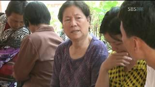 대한당뇨병학회 캄보디아 의료봉사 #1_2012