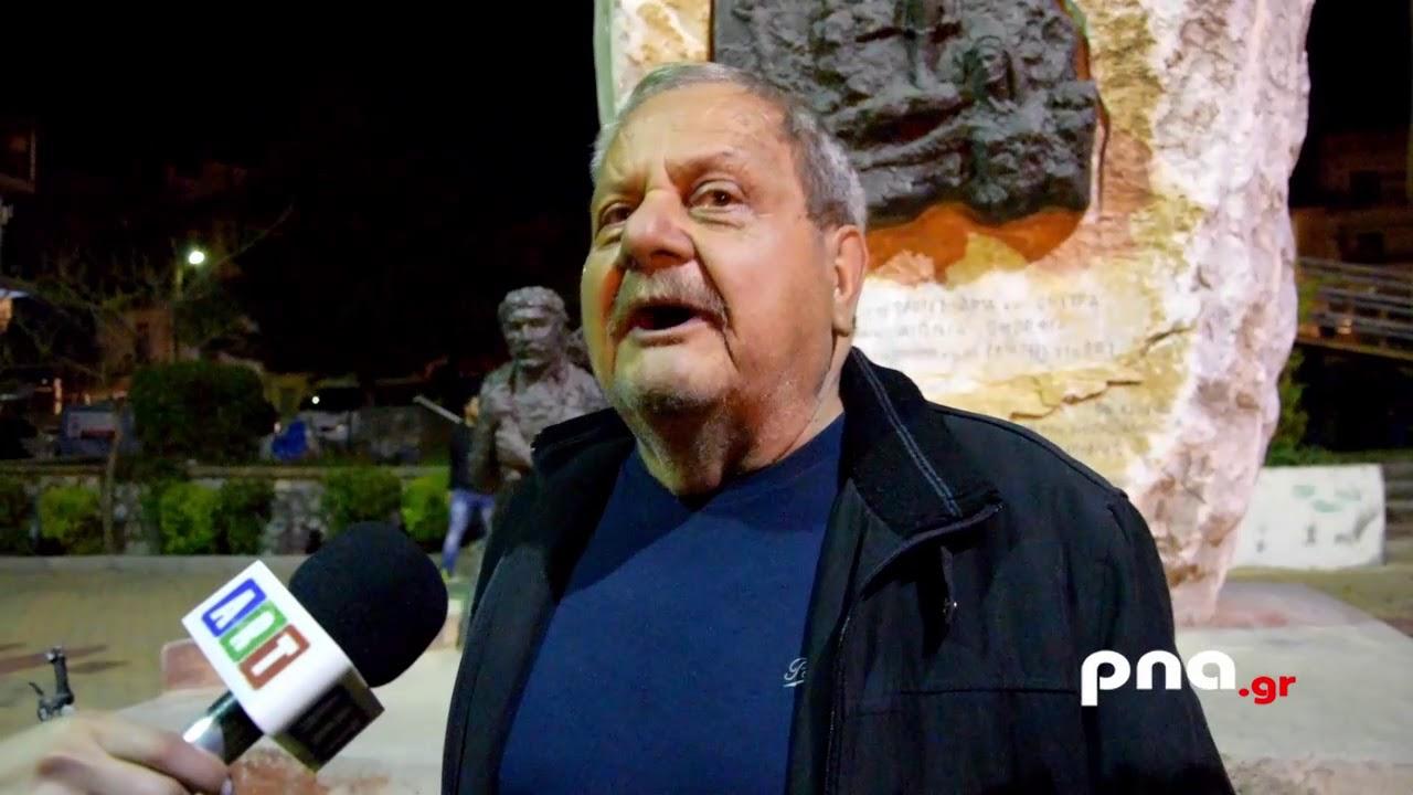 Το κάψιμο του Ιούδα στην πλατεία Φιλικών στην Τρίπολη