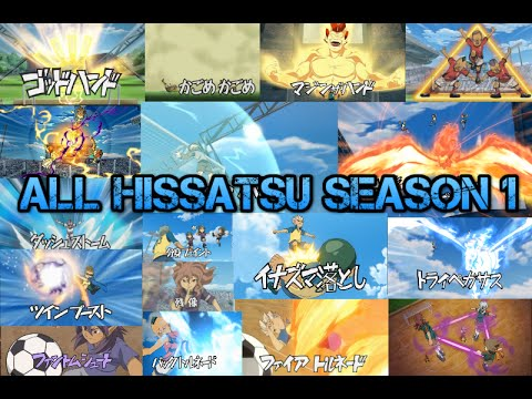 Inazuma Eleven All Hissatsu Technique - Season 1
