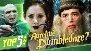 5 verwirrende Dinge an Grindelwalds Verbrechen erklärt - Aurelius Dumbledore, Nagini & McGonagall