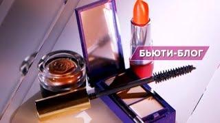Как сделать идеальные брови? | Бьюти-блог