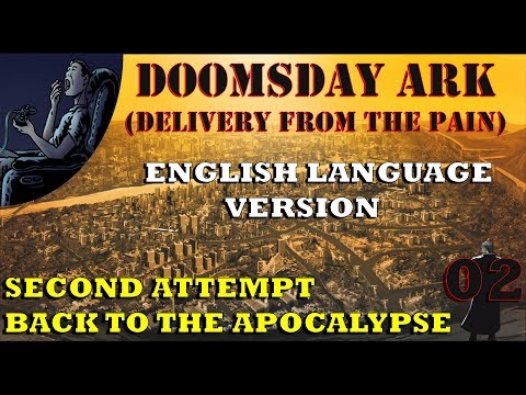 Doomsday Ark (Delivery From The Pain): Second Attempt 02