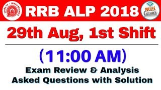 RRB ALP (29 Aug 2018, Shift-I) Exam Analysis & Asked Questions