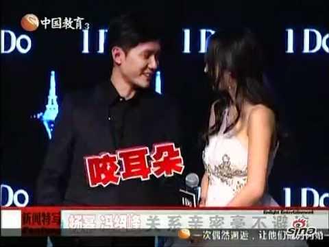 [TvNews]ShaoFeng & Yang Mi-skinship