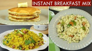 5 Minute Breakfast | Homemade Instant Breakfast Mixes | Time Saving Recipes