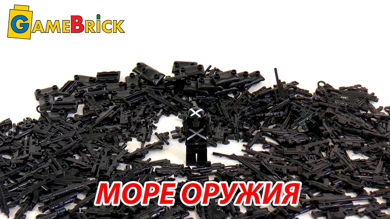 Большой выбор игрушек фонариков в интернет-магазине wildberries. Ru. Налобный фонарик lego batman movie (лего фильм: бэтмен)-harley quinn.