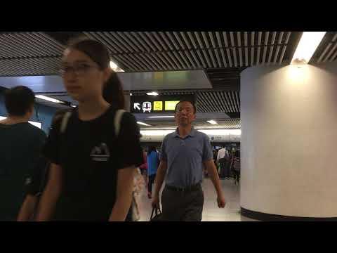Admiralty Station passenger flow, Hong Kong MTR