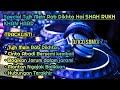 DJ ICO SBMDJ's™ !! Sepesial Tujh Mein Rab Dikhta Hai SHAH RUKH KHAN HARD