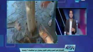 قصر الكلام - محمد الدسوقي عن تفجيري الهرم وكفر الشيخ : مهما حصل احنا لسه عندنا رجالة
