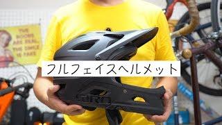 サムネは不採用となりました笑 今回紹介したヘルメットはこちら Giro - ...