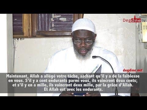 Tafsir du 02 01 2019 | Sourate 008 Al-Anfal | V-62 à la fin | Imam Hassan SARR H.A