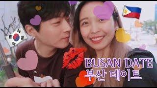 ENG/KOR Korean-Filipina Couple Busan Date Vlog🇰🇷🇵🇭