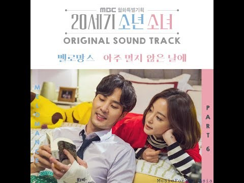 Unduh lagu [AUDIO] The Day Not Very Far Away (아주 멀지 않은 날에) - MeloMance ( 멜로망스) - ZingLagu.Com