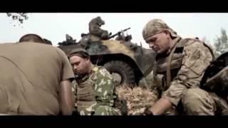 клип из д ф Рейд про бойцов АТО