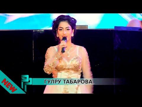 ГУЛРУ ТАБАРОВА | GULRU TABAROVA