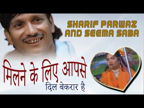 Sharif Parwaz Qawwali 2016   Milne Ke Liye Apse   Dil Bekarar Hai   Seema Saba   Vianet Islamic