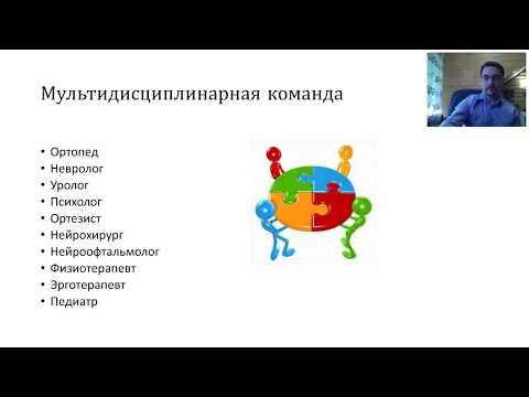 Ортопедическое лечение детей с последствиями Spina Bifida в институте им. Г.И. Турнера