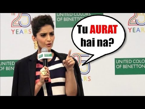 Sonam Kapoor Gets ANGRY On Female Reporter For Asking Stupid Question