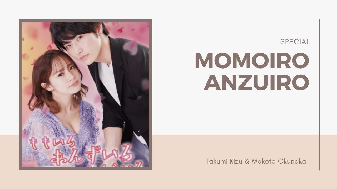 Download Momoiro Anzuiro Sakurairo