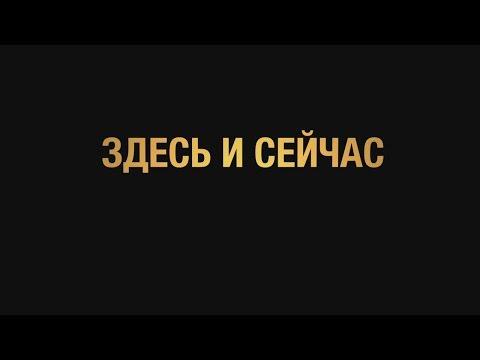 ЗАРАБОТОК В ИНТЕРНЕТЕ БЕЗ ВЛОЖЕНИЙ 100 РУБ В ЧАСиз YouTube · Длительность: 5 мин8 с