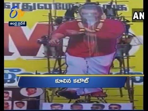 6 PM | Ghantaravam | News Headlines | 10th January 2019 | ETV Andhra Pradesh
