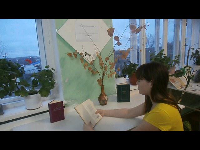 Изображение предпросмотра прочтения – АлексакндраТяглая читает произведение «Моим стихам, написанным так рано…» М.И.Цветаевой