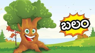 Panchatantra Stories For Kids | బలం | The Neem And The Bamboo Story | Mango Kids Telugu