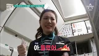 GIRL'S DAY Yura Practicing & Speaking English - I'm On Flight (Let's Take a Flight)