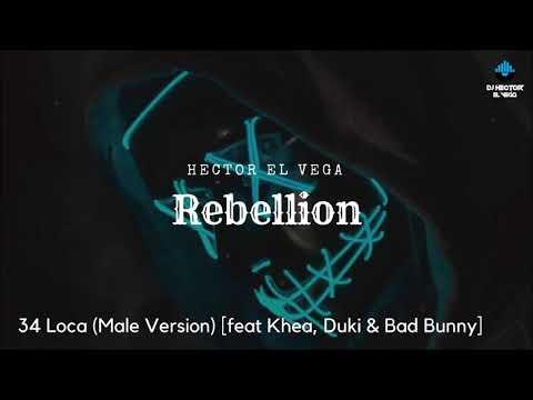 Loca (Male Version)   Khea, Duki & Bad Bunny