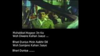 Bhari Duniya Mein Akhir Dil..Do Badan.. Mohammad Rafi ( Lyrics)