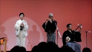 平林火山 「尺八・篠笛 ~日本のこころコンサート~」 より 篠笛 平林火...