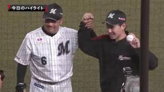 2019年8月24日 千葉ロッテ対福岡ソフトバンク 試合ダイジェスト