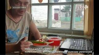 Синтетический алкоголь! Меня показали по РЕН ТВ ! Военная тайна с Игорем Прокопенко !