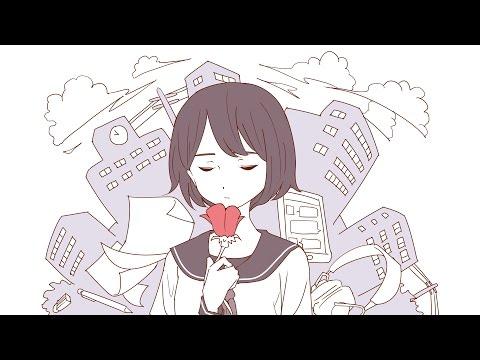 【GUMI】 レゾンデートルの花 【オリジナル】_The Flower of Raison D