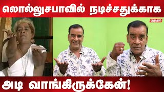Comedy actor seshu interview | kumudam