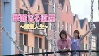1/2の両想い~Spring Love~ 第18話