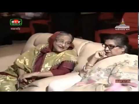 Jodi Thake Nosibe By Shamsul Huqe Chisti Baul With Prime Minister