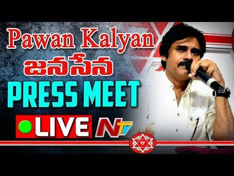 Pawan Kalyan's Janasena Press Meet LIVE || JFC || AP Special Status || NTV