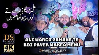 ali-warga-zamane-te-koi-payer-wakea-menu-by-ahmad-raza-qadri-2019