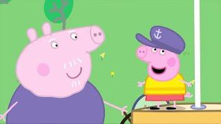 Peppa Pig Português Brasil Capitães de Barco Compilacao de episodios | Desenhos Animados