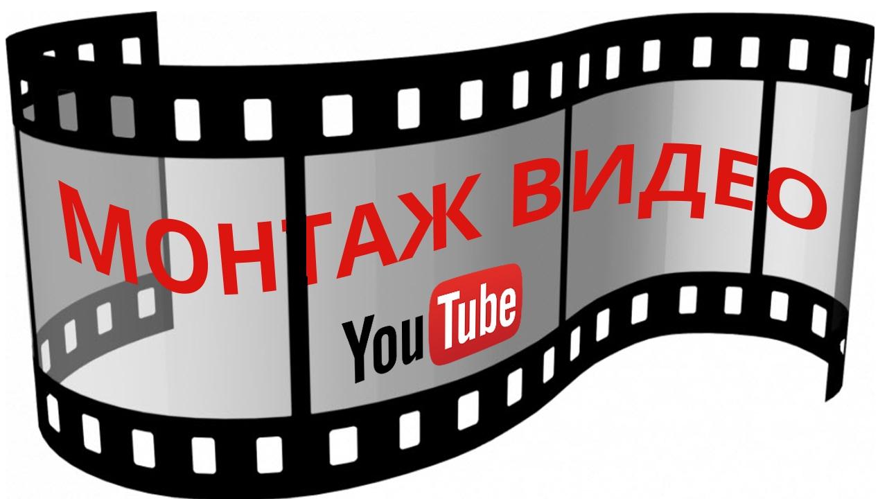 Скачать Фото Видео Редактор