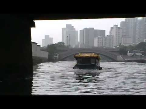Suzhou - Venice of the East
