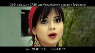 Аруси замонави 2   23 и 24 июля премьера фильма в Душанбе! 2016 HD