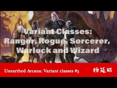 Unearthed Arcana Variant Classes: Ranger, Rogue, Sorcerer, Warlock, Wizard