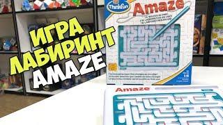 Игра-головоломка Подвижный лабиринт | Обзор и правила игры ThinkFun Amaze