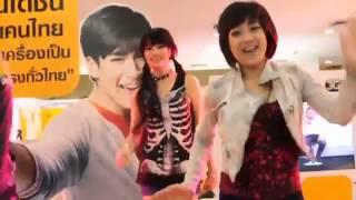 EQUAL COVER DANCE 2NE1