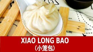 Xiao Long Bao - How to make it at home