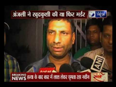 Is Anjali death murder or suicide?
