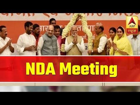 NDA leaders meet ahead of Lok Sabha results | Master Stroke | ABP News